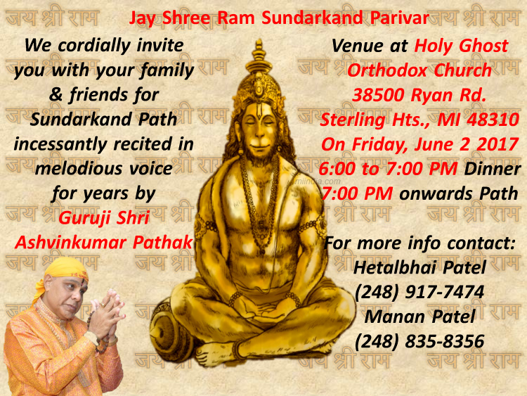 Sunderkand Path Recital By Guruji Shri Ashvinkumar Pathak In Michigan