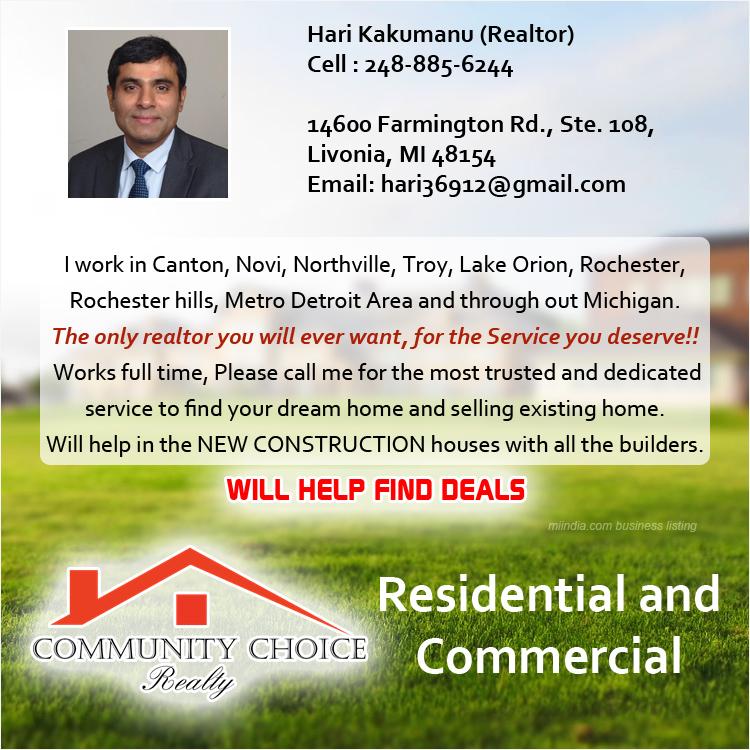 Hari K Kakumanu - Realtor, Community Choice Realty