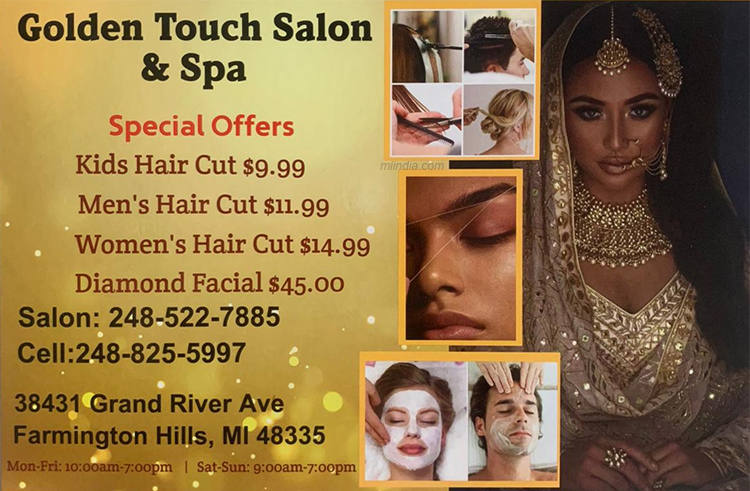 Golden Touch Salon and Spa, Michigan