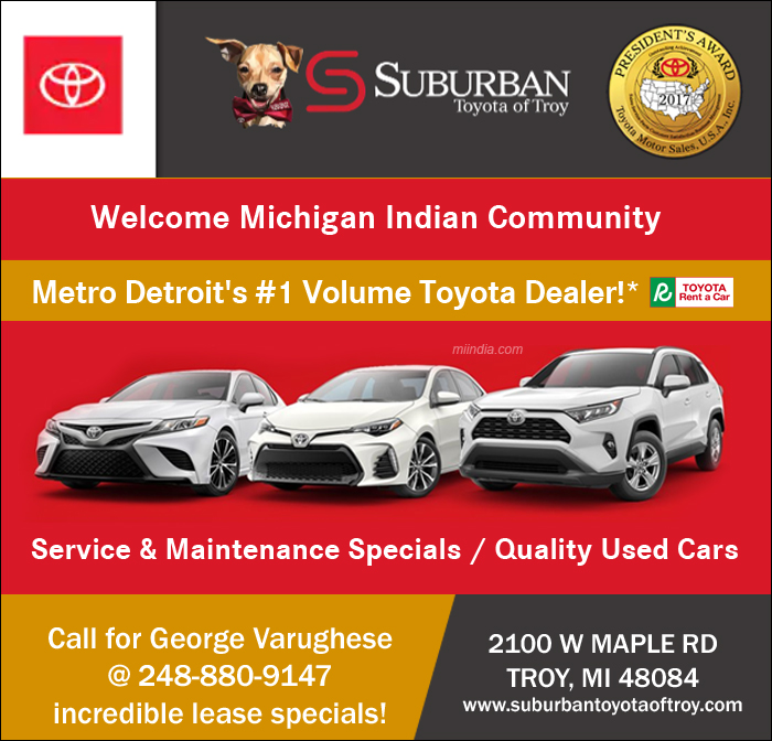 Suburban Toyota, Troy - Sale Specials