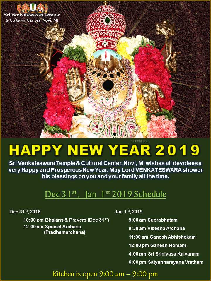 New Year Day Celebrations @ Sri Venkateswara Temple