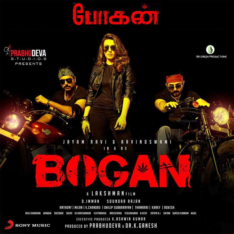 Tamil Movie Bogan In Detroit Michigan Usa