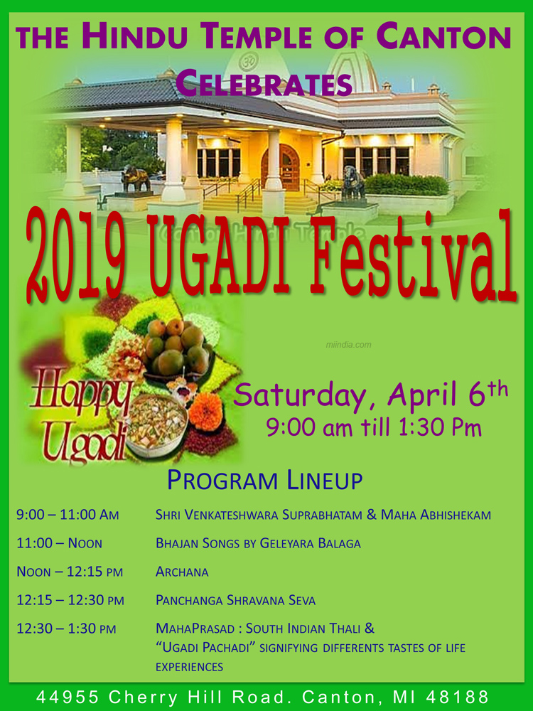 2019 Ugadi Celebration @ Hindu Temple of Canton