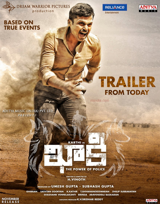 khakee-telugu-movie-mi.jpg
