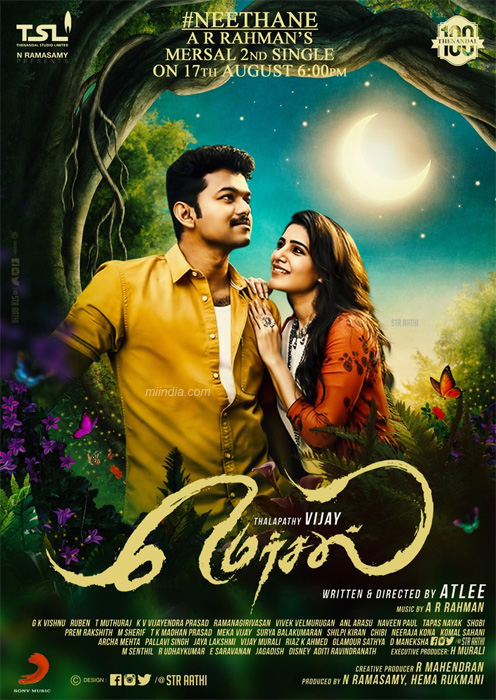 Tamil Movie - Mersal in Detroit Michigan USA